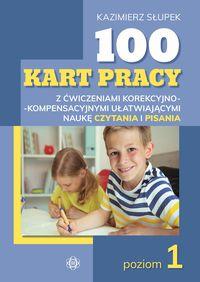 """Zdjęcie okładki książki """"100 kart pracy z ćwiczeniami korekcyjno-kompensacyjnymi ułatwiającymi naukę czytania i pisania"""". Na zdjęciu widać dwójkę piszących dzieci przy stoliku."""
